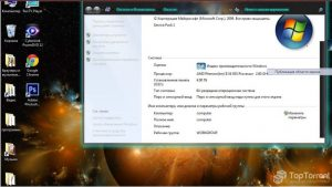 Removewat Crack 2.2.9 Incl Activation Key [Latest] Full Version 2022